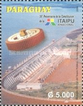 [The 30th Anniversary of Brazilian-Paraguayan Hydroelectric Power Station, Itaipu, Typ EOF]
