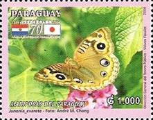 [The 70th Anniversary of Japanese Immigrants in Paraguay - Butterflies, Typ EPX]