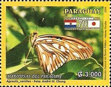 [The 70th Anniversary of Japanese Immigrants in Paraguay - Butterflies, Typ EPY]