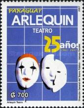[The 25th Anniversary of the Arlequin Theatre, Typ EQR]