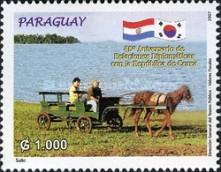 [The 45th Anniversary of Diplomatic Relations with Republic of Korea, Typ EQU]