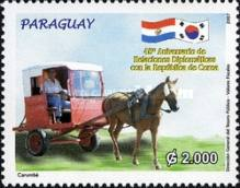 [The 45th Anniversary of Diplomatic Relations with Republic of Korea, Typ EQV]