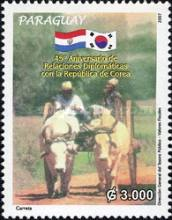 [The 45th Anniversary of Diplomatic Relations with Republic of Korea, Typ EQW]