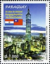 [The 50th Anniversary of Diplomatic Relations with Republic of China (Taiwan), Typ EQY]