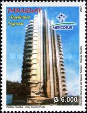 [National Architecture - Mercosur, Typ ERE]