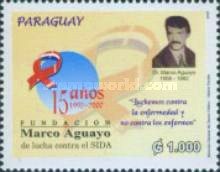 [The 15th Anniversary of the Marco Aguayo Foundation for Fighting AIDS, Typ ERT]