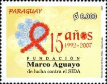 [The 15th Anniversary of the Marco Aguayo Foundation for Fighting AIDS, Typ ERU]