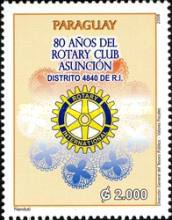 [The 80th Anniversary of Rotary Club Asuncion, Typ ERX]