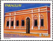 [The 125th Anniversary of Paraguayan Athenaeum, Typ ESB]