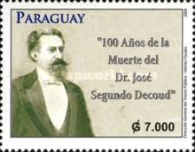 [The 100th Anniversary of the Death of José Segundo Decoud, 1848-1909, Typ ESS]