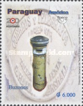 [America UPAEP - Mail Boxes, type EUO]