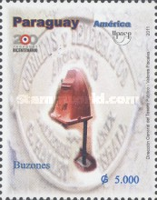 [America UPAEP - Mail Boxes, type EUP]
