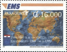 [The 20th Anniversary of the UPU EMS Services, Typ FJL]