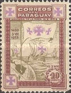 [The 441st Anniversary of Departure of Columbus from Palos - Ships, type HJ]