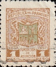 [The 400th Anniversary of Foundation of Asuncion by Juan de Ayola, Typ HR1]