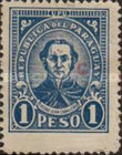 [Coat of Arms and National Symbols - Overprinted