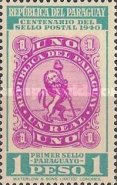 [The 100th Anniversary of First Adhesive Postage Stamps, Typ IU]