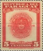 [The 50th Anniversary of Archbishopric of Paraguay, Typ ME]