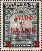 [Airmail - Aid to Victims of Ecuadorean Earthquake - Issue of 1947 Overprinted