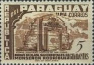 [The 25th Anniversary of Sacerdotal of Agustin Rodriguez, 1900-1968 - Jesuit Ruins, Typ NO]