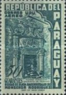 [Airmail - The 25th Anniversary of Sacerdotal of Agustin Rodriguez, 1900-1968 - Jesuit Ruins, Typ NR]