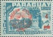 [Airmail - Issues of 1955 Overprinted with Star Enclosed by Palm Leaves and Surcharged, type OG]