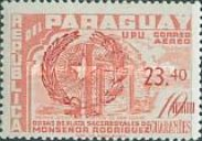 [Airmail - Issues of 1955 Overprinted with Star Enclosed by Palm Leaves and Surcharged, type OG3]