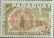 [Airmail - Issues of 1955 Overprinted with Star Enclosed by Palm Leaves and Surcharged, type OG4]
