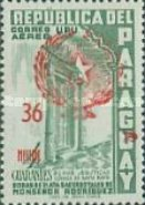 [Airmail - Issues of 1955 Overprinted with Star Enclosed by Palm Leaves and Surcharged, Typ OG5]