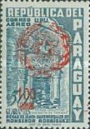 [Airmail - Issues of 1955 Overprinted with Star Enclosed by Palm Leaves and Surcharged, type OG7]