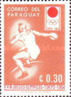 [Olympic Games - Tokyo, Japan, Typ TO2]