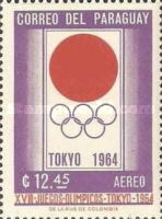 [Airmail - Olympic Games - Tokyo, Japan, Typ TP]