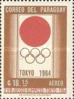 [Airmail - Olympic Games - Tokyo, Japan, Typ TP1]