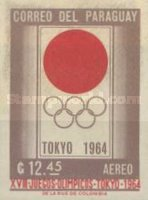 [Airmail - Olympic Games - Tokyo, Japan, Typ TP3]