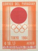 [Airmail - Olympic Games - Tokyo, Japan, Typ TP4]