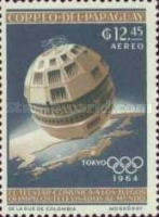 [Airmail - Space Exploration and Olympic Games - Tokyo, Japan, Typ UB]