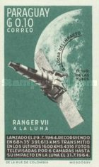 [Airmail - Space Travel, Typ VE2]