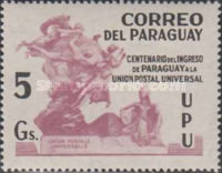 [The 100th Anniversary of Admission to U.P.U., Typ XJR]