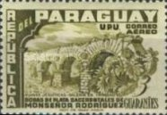[Airmail - The 25th Anniversary of Sacerdotal of Agustin Rodriguez, 1900-1968 - Jesuit Ruins, Typ XNL]
