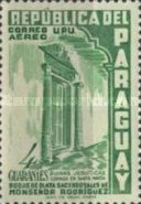 [Airmail - The 25th Anniversary of Sacerdotal of Agustin Rodriguez, 1900-1968 - Jesuit Ruins, Typ XNM]