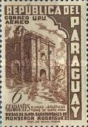 [Airmail - The 25th Anniversary of Sacerdotal of Agustin Rodriguez, 1900-1968 - Jesuit Ruins, Typ XNN]