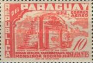 [Airmail - The 25th Anniversary of Sacerdotal of Agustin Rodriguez, 1900-1968 - Jesuit Ruins, Typ XNO]