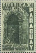 [Airmail - The 25th Anniversary of Sacerdotal of Agustin Rodriguez, 1900-1968 - Jesuit Ruins, Typ XNQ]