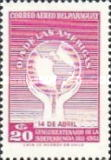 [Airmail - The 150th Anniversary of Independence - Day of the Americas, Typ XQU]