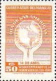[Airmail - The 150th Anniversary of Independence - Day of the Americas, Typ XQU1]