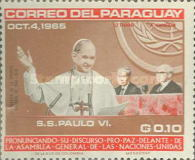 [Visit of Pope Paul VI at the United Nations, Typ YE]