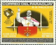 [Airmail - Visit of Pope Paul VI at the United Nations, Typ YH1]