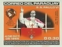 [Airmail - Visit of Pope Paul VI at the United Nations, Typ YH2]