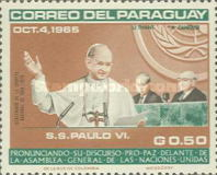 [Visit of Pope Paul VI at the United Nations, Typ YI]