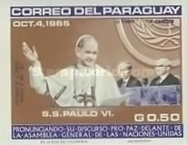 [Airmail - Visit of Pope Paul VI at the United Nations, Typ YI2]